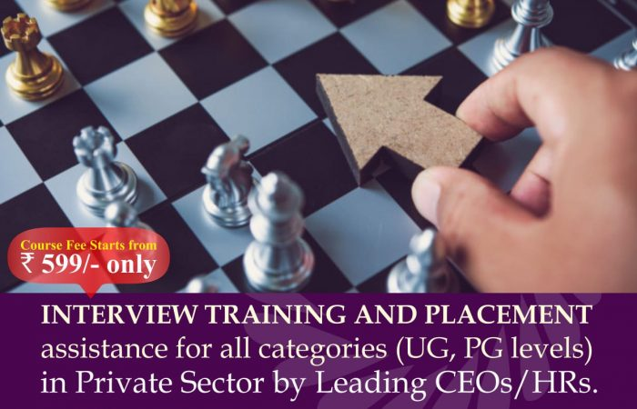 Interview Training And Placement